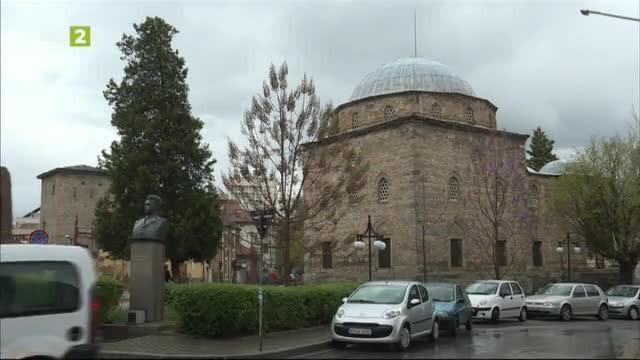 """Джамията """"Ахмед бей"""" в Кюстендил"""