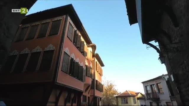 Къщата на Георгиади