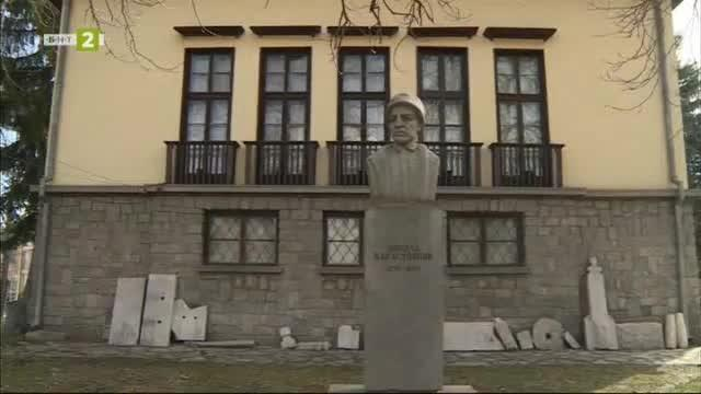 Историческият музей в Самоков