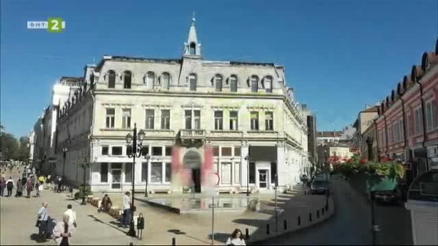 """Хотел """"Балкан"""" или сградата на русенското мюсюлманско настоятелство"""