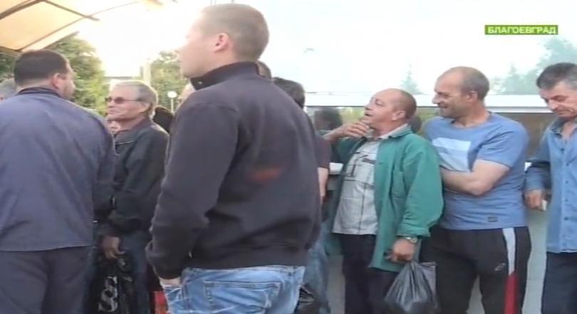 Ще вземат ли работниците от ТЕЦ Бобов дол неполучените си заплати
