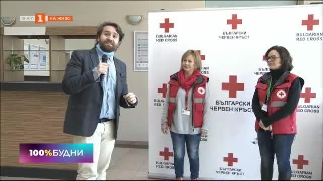 Психологична помощ от БЧК по време на пандемията
