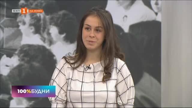 Децата променят света - Милена Радойцева, отличена от Вашингтън поуст