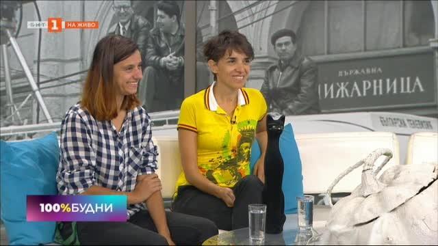 Весела Казакова и Мина Милева за Брекзит и новия им филм Котка в стената