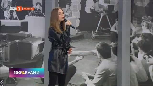 Номинирани за наградите на БГ радио: Михаела Маринова със Страх от самота
