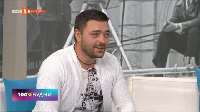 Как едно българско семейство се забавлява по време на изолация