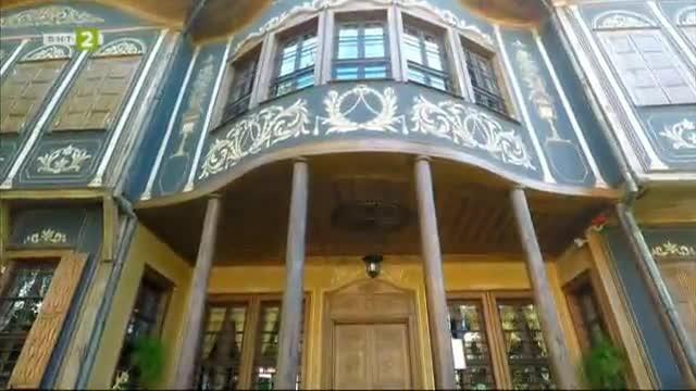 Куюмджиевата къща в Пловдив