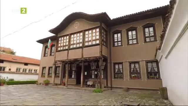 Етнографският музей в Пазарджик