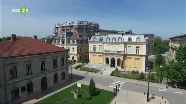 Сградата на Природонаучния музей в Русе