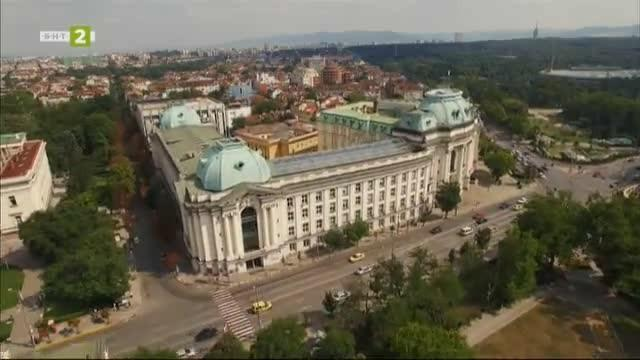 Софийският университет Св. Климент Охридски