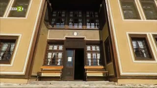 Патевата къща в Карлово