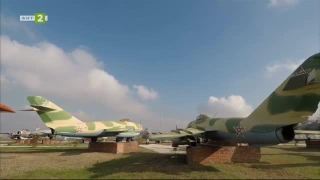 Музей на авиацията, летище Крумово