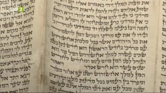 Еврейската общност в Кюстендил и местата, свързани с нея