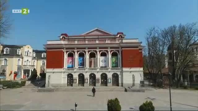 Сградата на Държавната опера в Русе