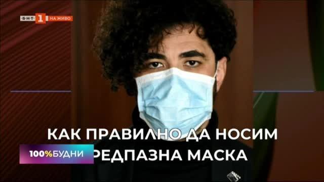 Хигиенни мерки, които да спазваме по време на пандемията от коронавируса
