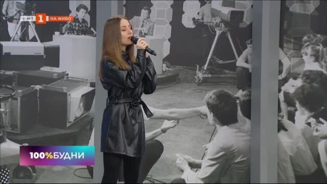 Музикален поздрав от архива на предаването - песен на Михаела Маринова