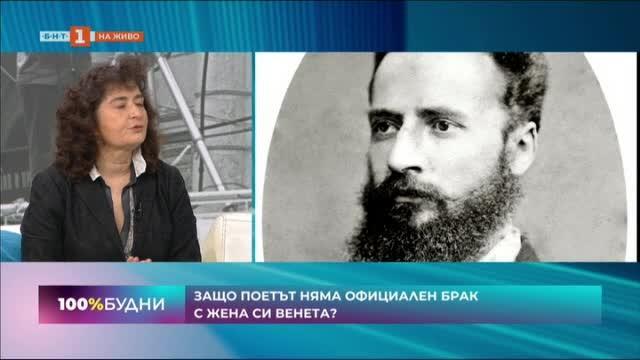 Кое е първото либе на Христо Ботев?