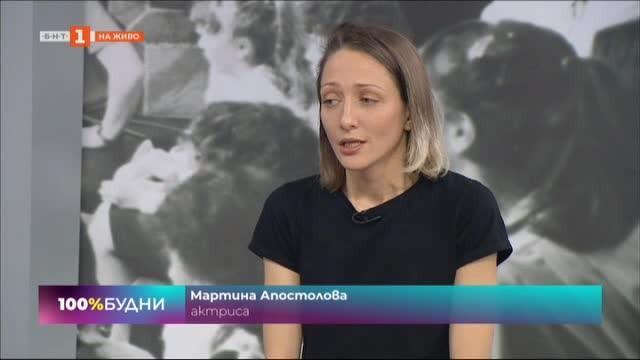 Мартина Апостолова за Берлинале, Ирина и пробивът след пълнометражния ѝ дебют