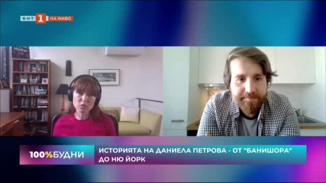"""Книгата """"Майката на дъщеря ѝ"""" на Даниела Петрова"""
