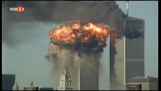 Спомени за 11 септември 2001 година