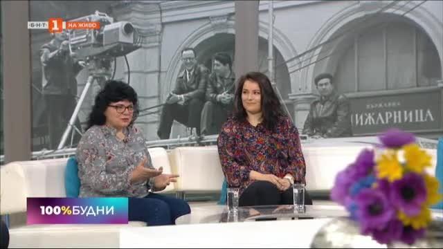 """Домът за деца, лишени от родителска грижа """"Рада Киркович"""" с нова мисия"""