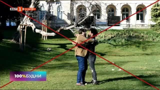 Как да се ръкуваме и поздравяваме в кризисната ситуация заради коронавируса