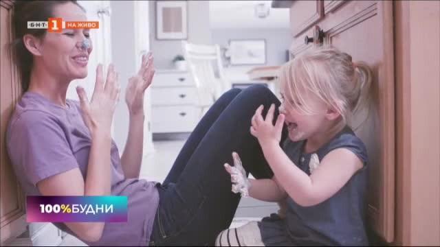 Как домашната изолация се отразява на различните възрасти