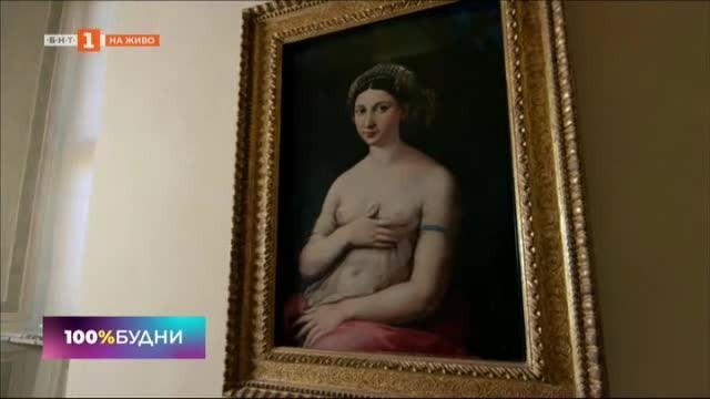 Изкуството на Рафаело
