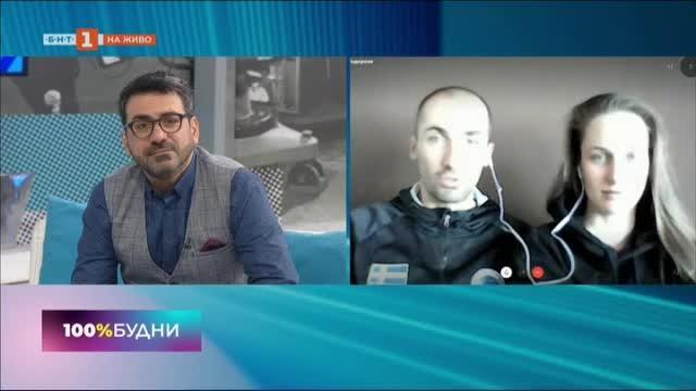 За настоящето и бъдещето на българския биатлон