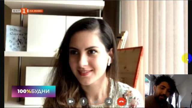Конкурс за нови български думи на тема коронавирус