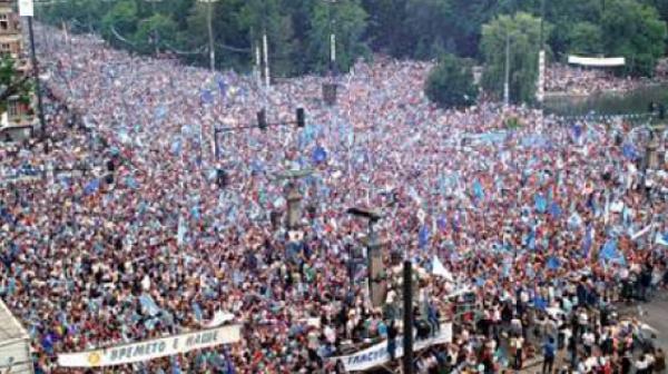 30 години от първите демократични избори в България