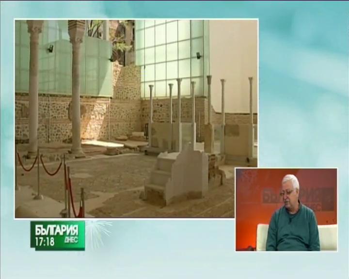 Археологическият музей в Сандански на 80 години