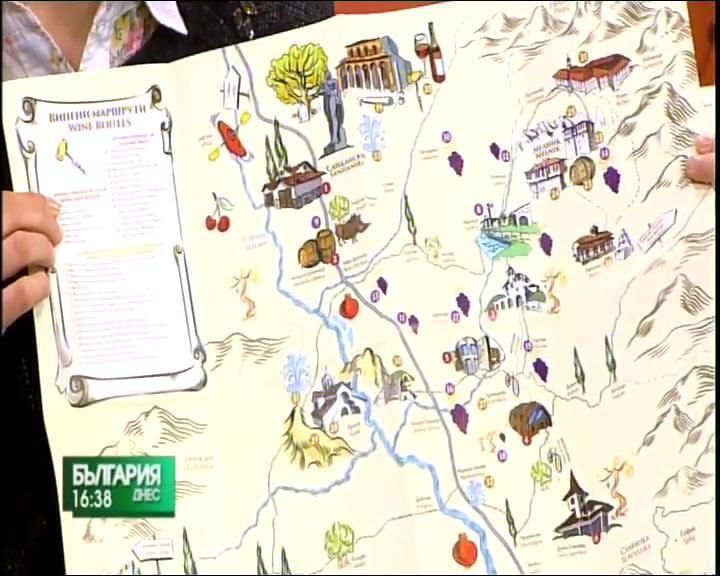 Развитие на винения туризъм в Мелнишкия регион