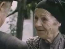 Здравей, бабо