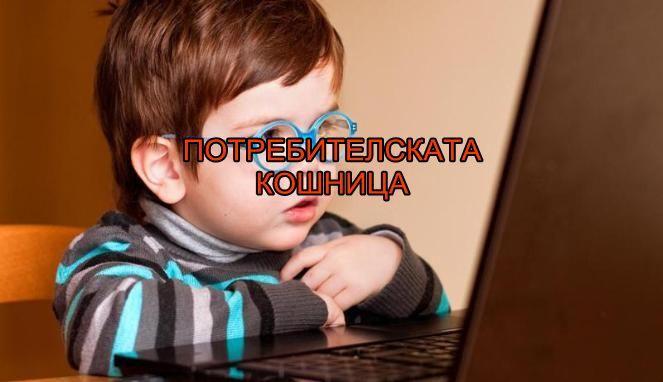 Деца, компютри и родители