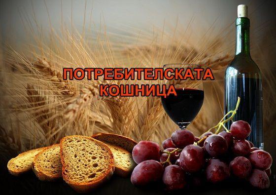 Вино за празничната трапеза
