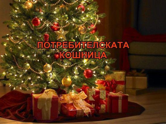 Кой как купува подаръци