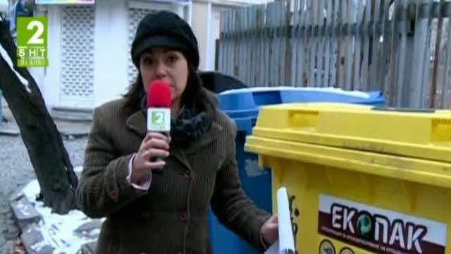 Зачестяват случаите на запалени пластмасови контейнери в Пловдив
