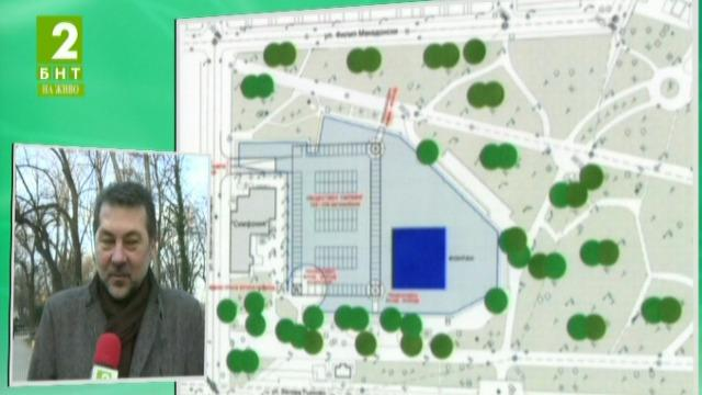 Започва вторият етап от ремонта на Цар Симеоновата градина в Пловдив