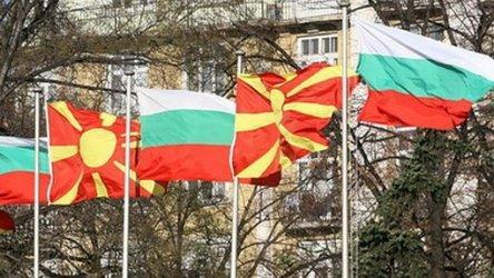 София - Скопие: Съвместно заседание на правителствата