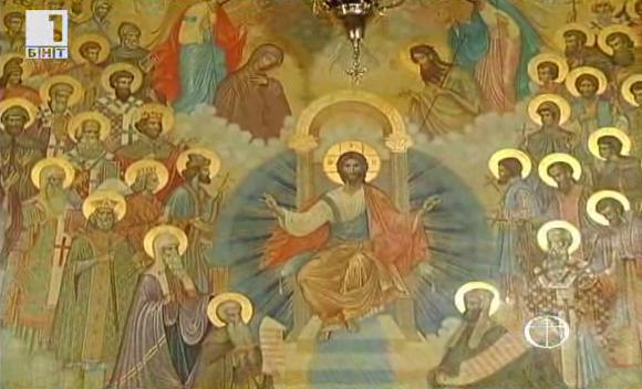 Неделя на Всички български светци