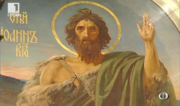 Рождество на Св. Йоан Кръстител