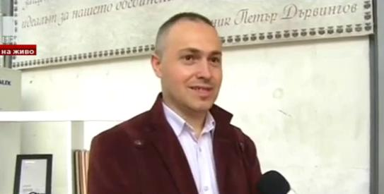 Благоевград празнува 24 май със Спасимир Тренчев