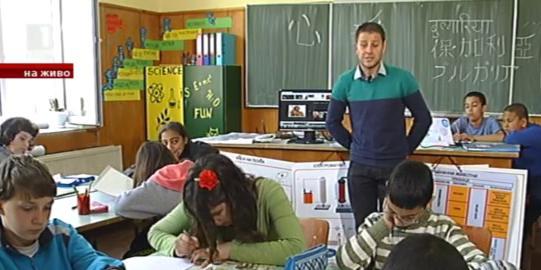 Един 25-годишен учител на село
