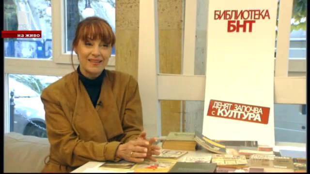 Как празнува 24 май Радина Червенова
