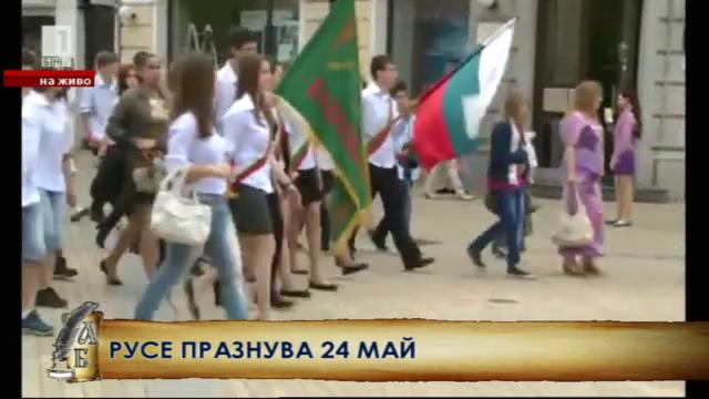 Русе празнува 24 май - Евгения Явашева и Андреана Николова