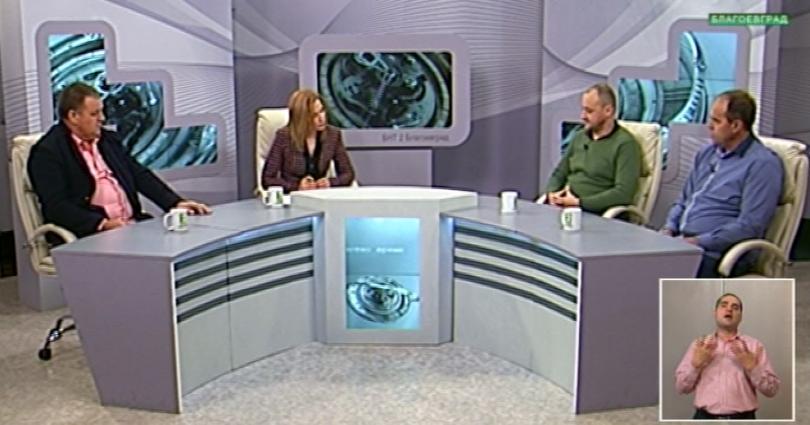 Какви ще са загубите за бизнеса в Благоевградска област при нова блокада на Кулата-Промахон?