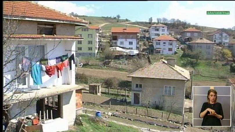 Овладяна е ситуацията със заболелите от Ку-треска в благоевградско село