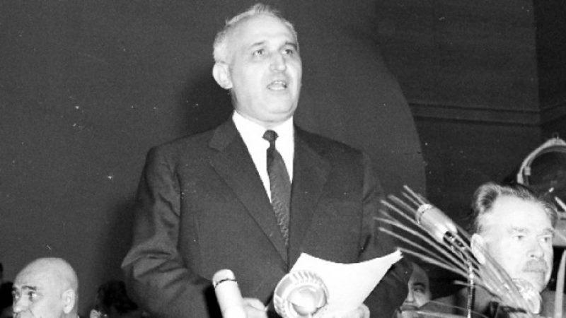 55 години от пленума за Македонския въпрос