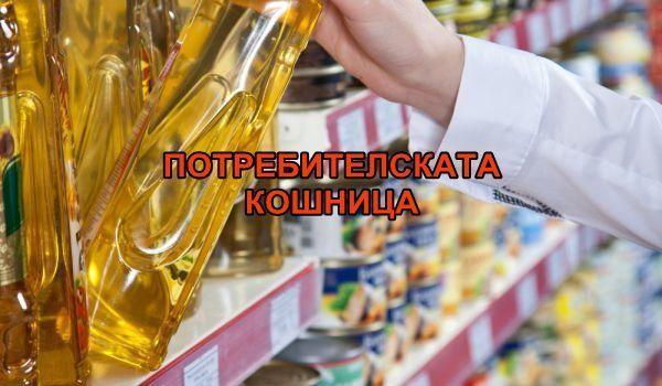 Екзотика на щанда за масла